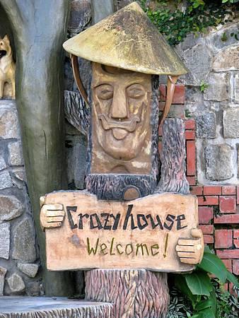 【大勒】瘋狂屋(Crazy House)
