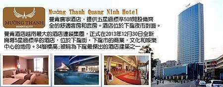 曼青廣寧酒店-1.jpg