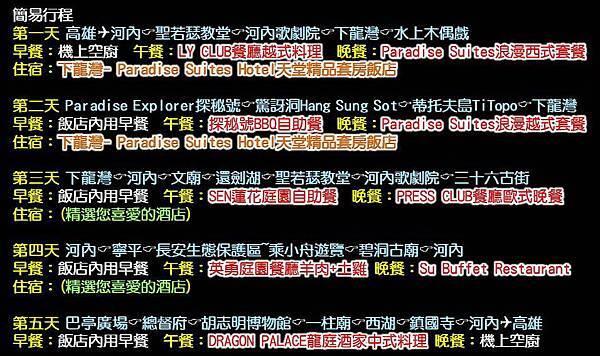 Mini Tour〜探秘號-4.jpg