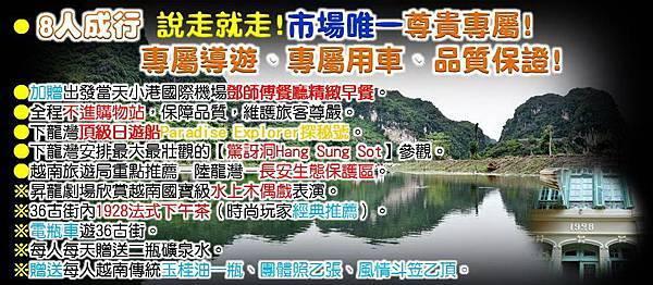 Mini Tour〜探秘號-1.jpg
