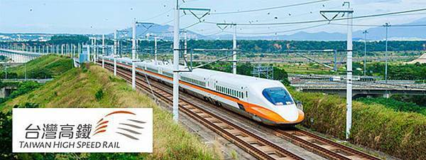 文章內圖檔-高鐵發車資訊.jpg