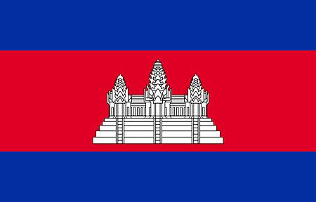 柬埔寨國旗.png