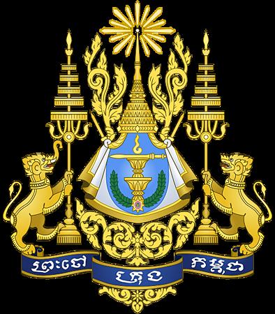 柬埔寨國徽.png