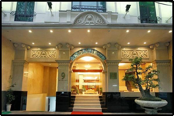 ROYAL GATE HOTEL-4.jpg