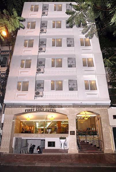 First Eden Hotel.jpg