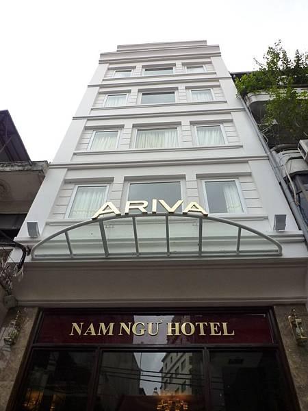NAM NGU HOTEL.JPG
