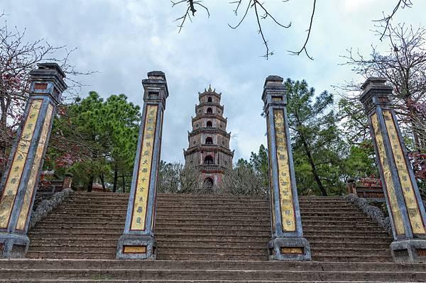 Chua Thien Mu.jpg