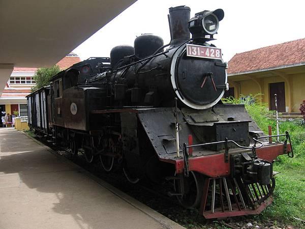 Cremaillere Railway Station-01.jpg