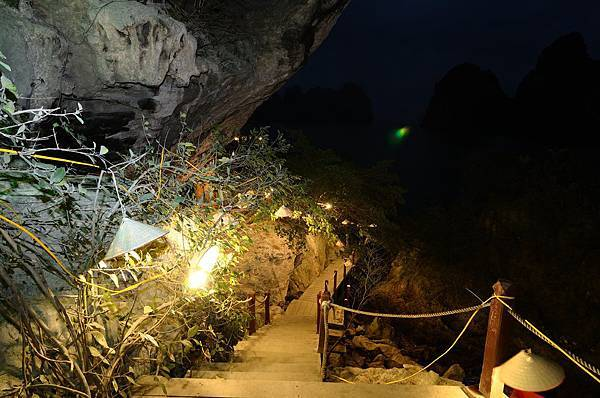 Cave Dinner-01.jpg