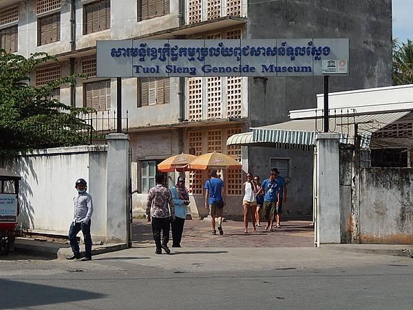 Tuol Sleng Museum.jpg