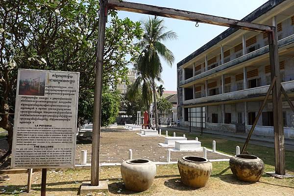 Tuol Sleng Museum-03.jpg