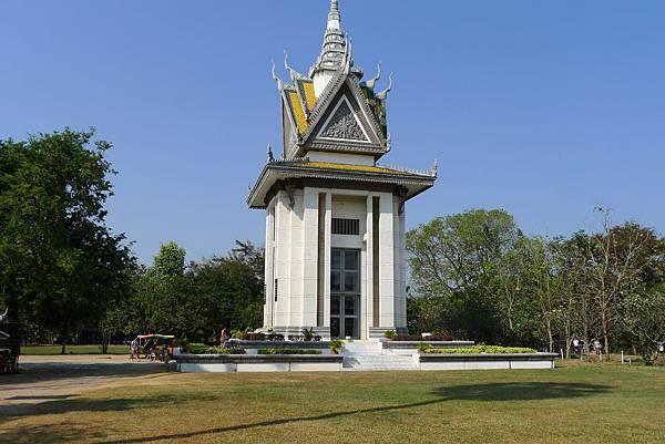 Choeung Ek Memorial.jpg