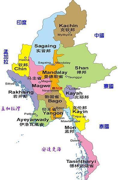 Myanmar-01.jpg