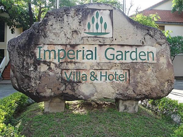 Imperial garden villa & hotel.jpg