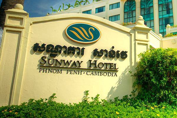 Sunway Hotel-.jpg