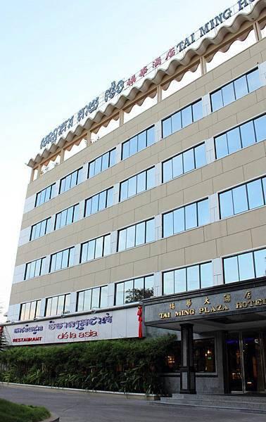 Tai Ming Plaza Hotel.jpg