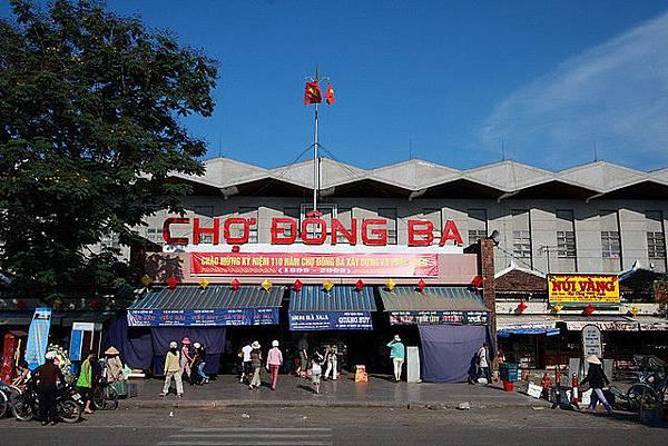Cho Dong Ba.jpg