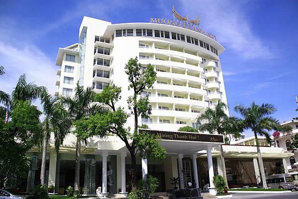 Muong Thanh Hue Hotel.jpg