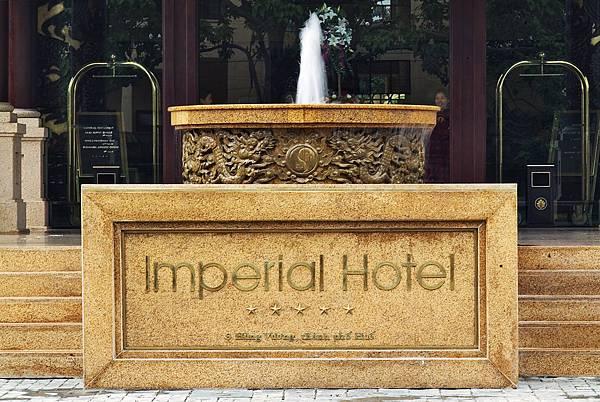 IMPERIAL HUE-01.jpg