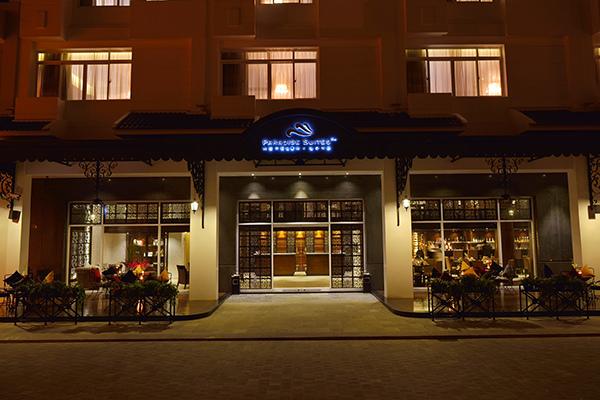 PARADISE SUITES HOTEL.jpg