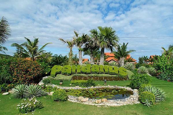 Pandanus Resort.jpg