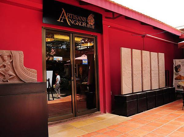 Artisans Angkor-01.jpg