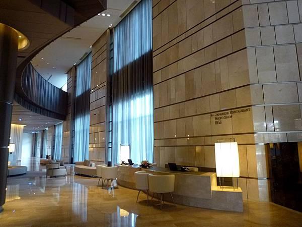 HOTEL NIKKO SAIGON-.jpg