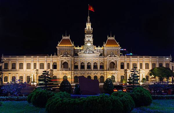 Ho Chi Minh City Hall.jpg