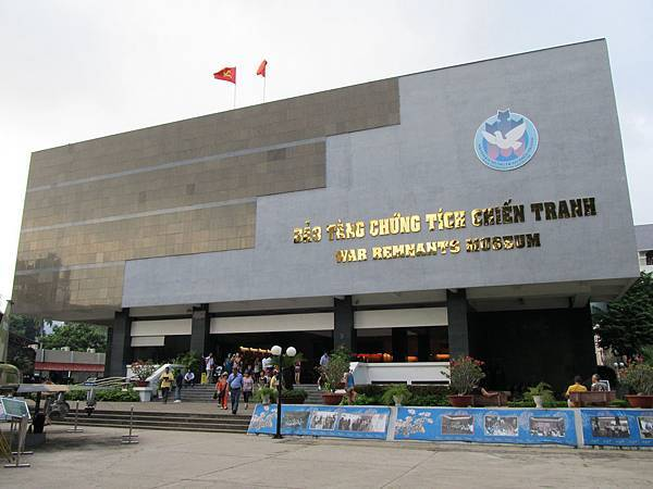 War Remnants Museum-.jpg
