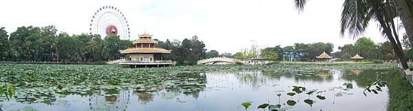 Dam Sen Park.jpg