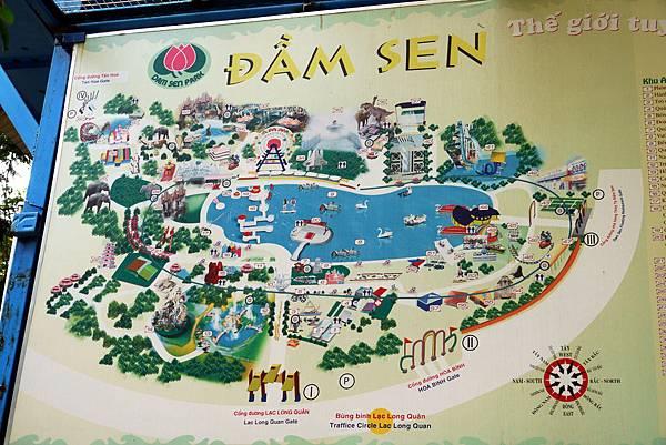 Dam Sen Park-.jpg