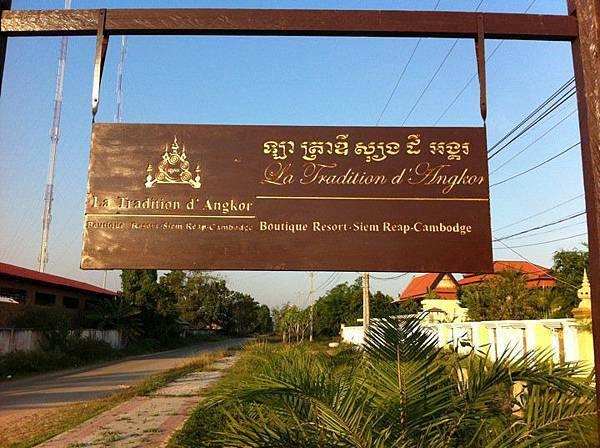 La tradition d'Angkor.jpg