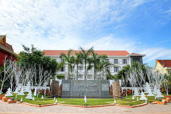 Lotus Blanc Resort.jpg