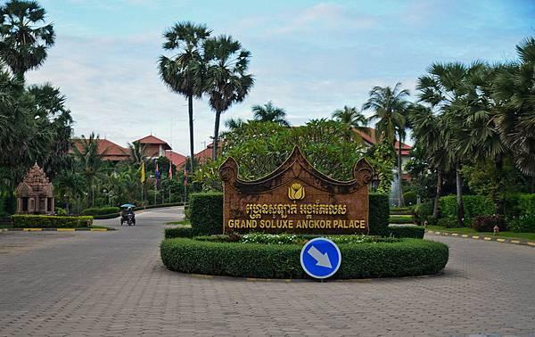 Angkor Palace Resort.jpg