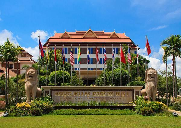 Sokhalay Angkor.jpg