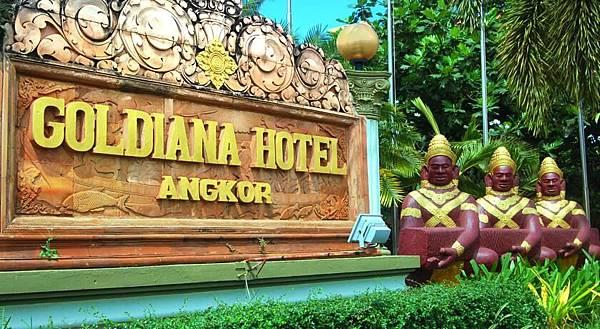Goldiana Angkor-06.jpg