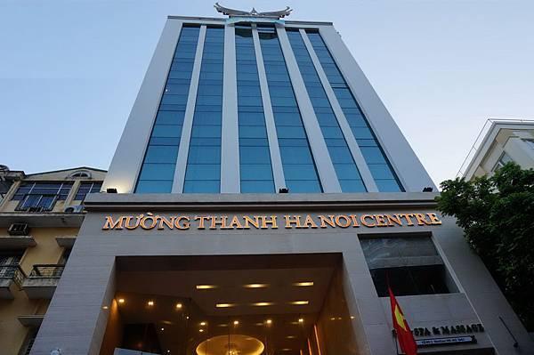 MUONG THANH HANOI CENTRE.jpg