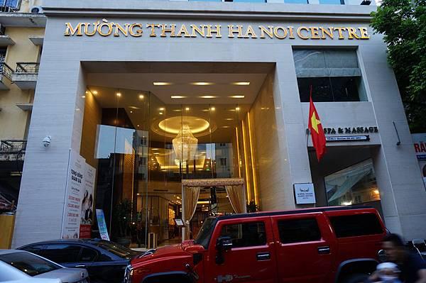 MUONG THANH HANOI CENTRE-.JPG