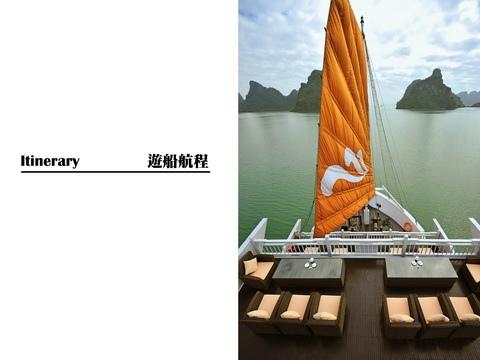天堂華儷號航程-遊船航程X480.jpg