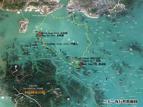 天堂華儷號航程-二天一夜行程路線圖X480.jpg
