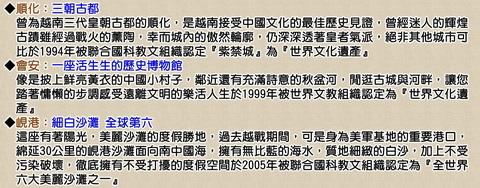 痞客邦-行程用-樂活再峴-行程特色內文標題-.jpg