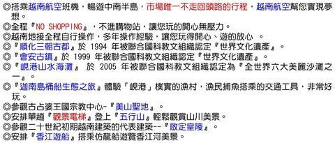 痞客邦-行程用-古都風雲-行程特色內文-.jpg