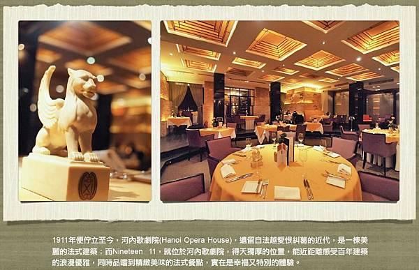 nineteen11 Restaurant.jpg