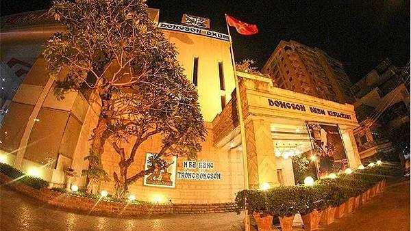 Dong Son Drum Restaurant-.jpg