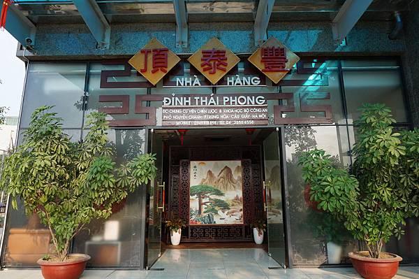 DINH THAI PHONG-.JPG