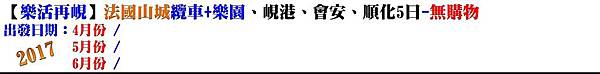 痞客邦-JOIN動態-樂活再峴-4-6.jpg