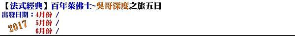 百年萊佛士.JPG