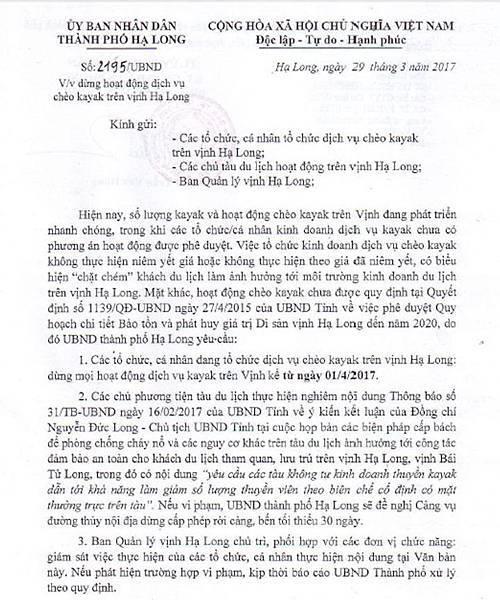 公文通知從4月1日禁止跨獨木舟活動-1.JPG