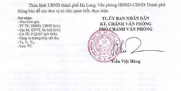 公文通知從4月1日禁止跨獨木舟活動-2.JPG