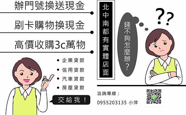 小萍3.jpg